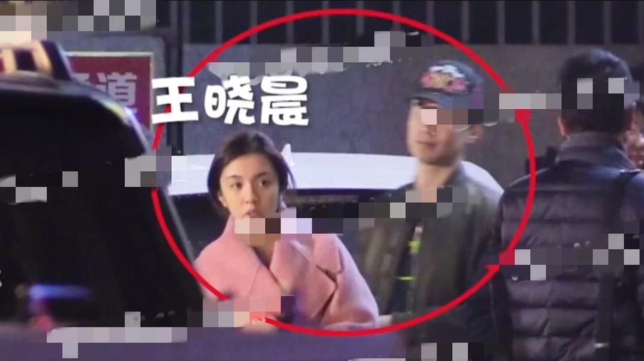王晓晨携男友与闺蜜聚餐,宛如老夫老妻疑二人同居已久!