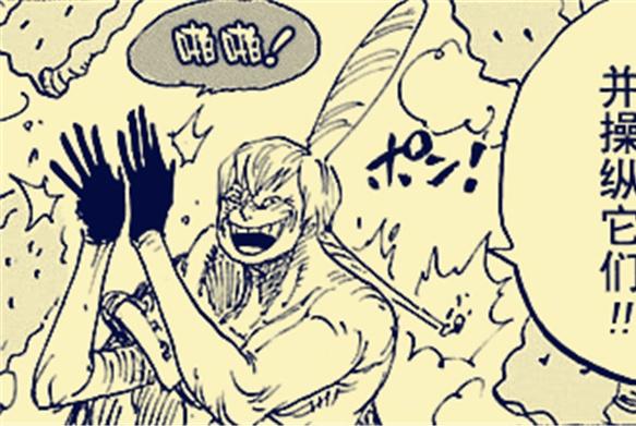 """海贼王937:花豹五郎说出觉醒的诀窍,索隆展现""""二刀流""""秘笈!"""