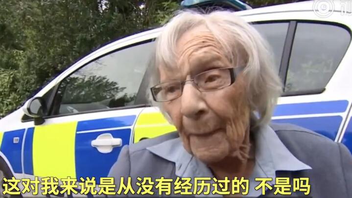 不走心的设计,百岁老人因为活太久而被捕