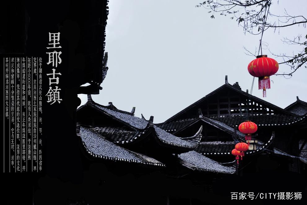 千年古城湘西部落里耶,至今保存秦朝的古城墙