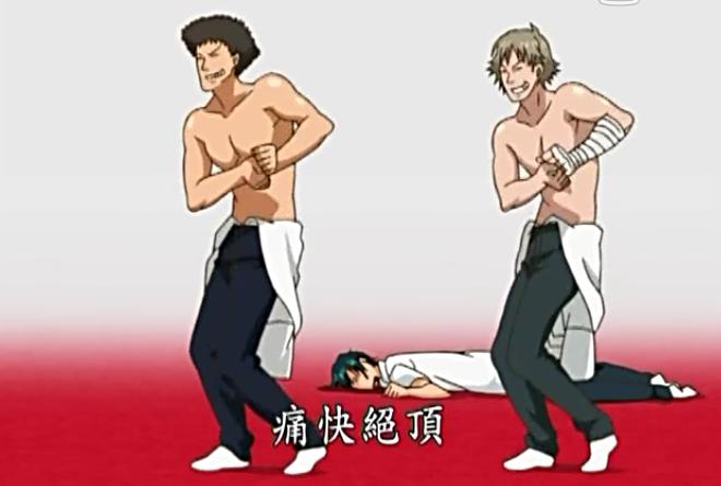 《网球王子》赤裸上身,迹部景吾一身排骨,而他竟然男友力爆棚?