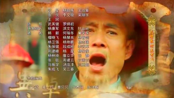 央视开年大戏《于成龙》片尾曲 男儿青史写志向 振奋!