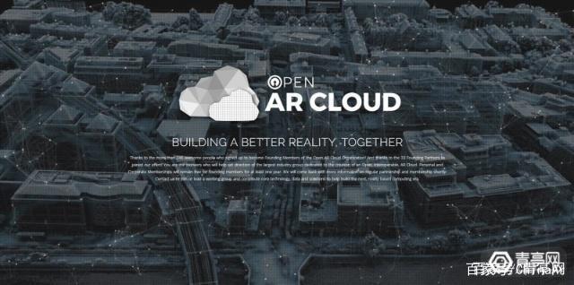 Open AR云将造就未来的平行世界? AR资讯 第5张