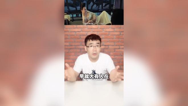 """《狄仁杰之四大天王》赵又廷的亢龙锏是""""瓦坎达""""振金做的吧 ."""
