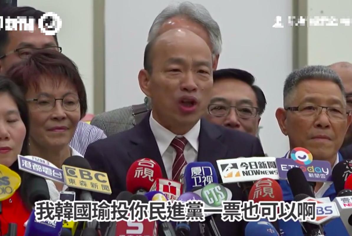只要能让台湾人民过好日子,韩国瑜:我投你民进党一票都可以