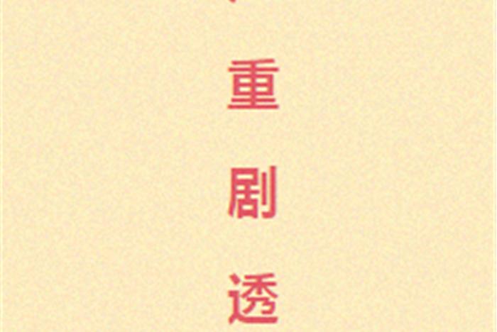 """海贼王939官方情报:豹五郎向路飞报恩,传授他""""铠甲武装色""""!"""