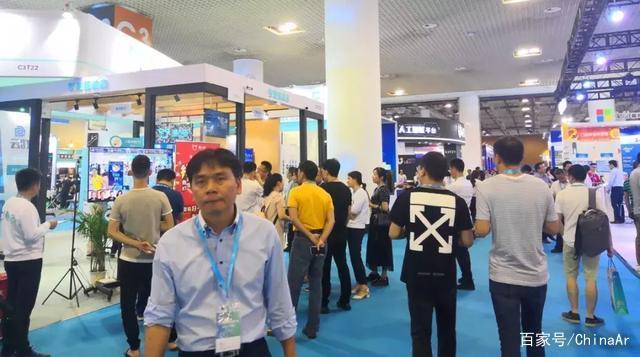 3天3万+专业观众!第2届中国国际人工智能零售展完美落幕 ar娱乐_打造AR产业周边娱乐信息项目 第7张