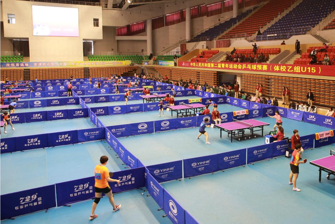 第2届全国青年运动会乒乓球预赛(体校乙组U15)在山西大同举办
