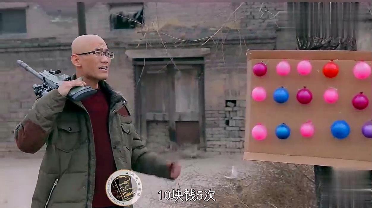 老公玩打气球游戏,没想被老板坑的一塌糊涂,媳妇出马一招搞定