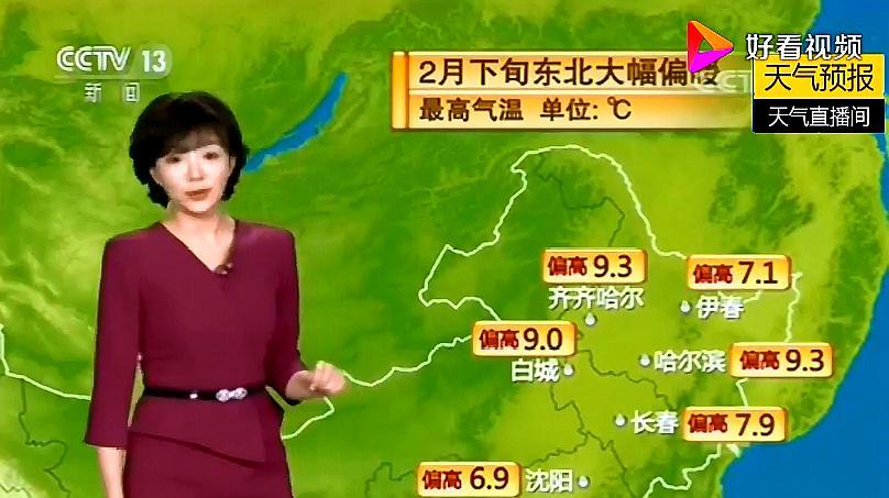 气象台:1~3日天气预报,北方昼夜温差大,南方阴雨一轮接一轮