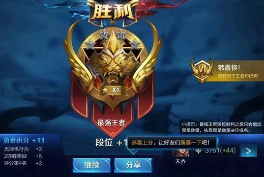 王者荣耀:中王者段位的玩家,为何胜率不到50%,技术还很菜?