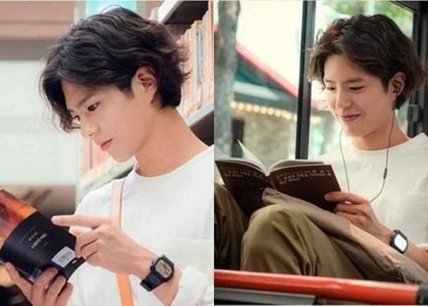 宋慧乔新剧搭档朴宝剑演绎超甜韩剧《男朋友》,就问你图片