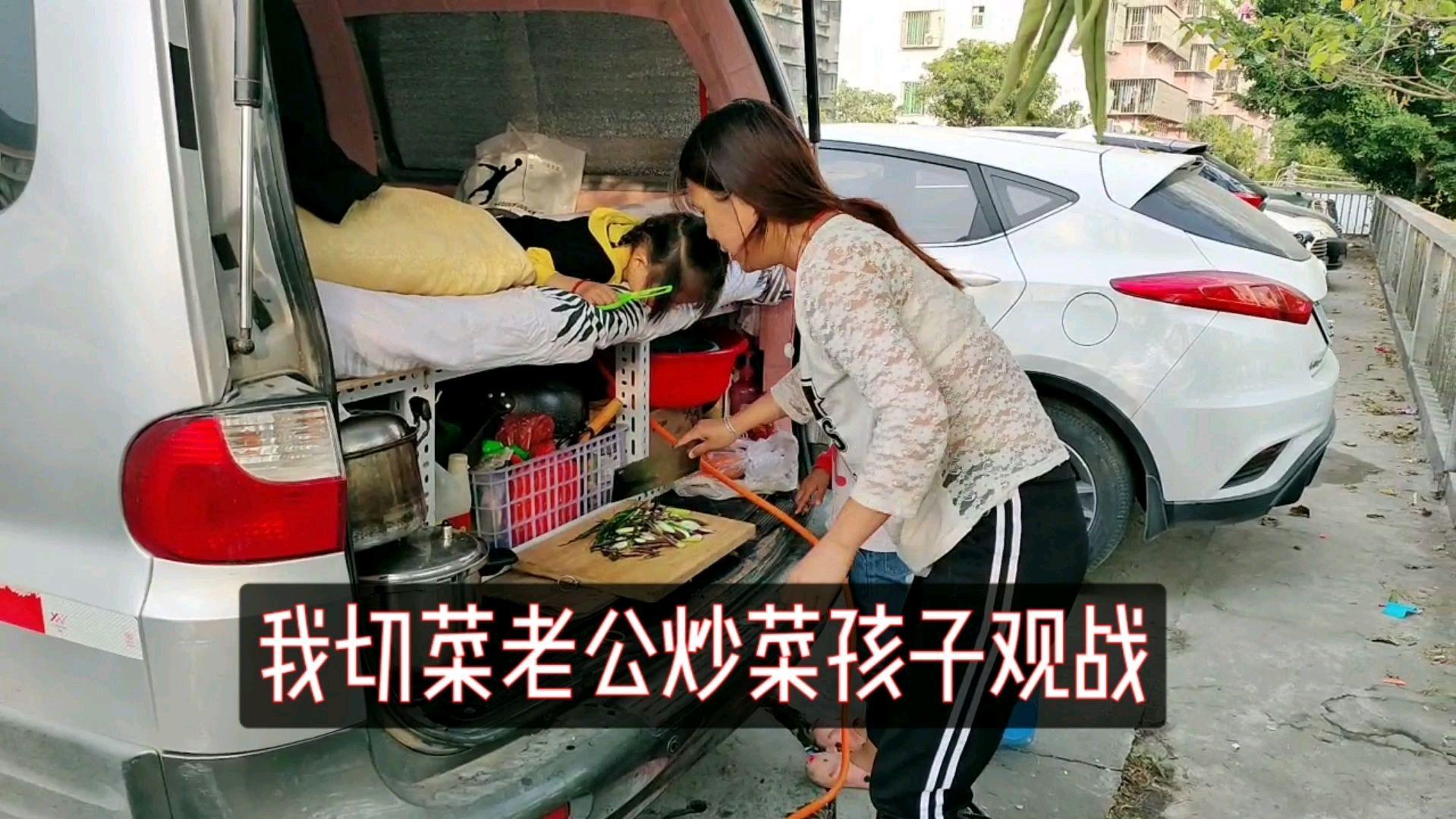 面包车改床车自驾游,我们一路从郑州睡到广东肇庆,比住店舒服