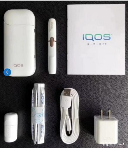 IQOS电子烟是什么 你想了解的都在这里