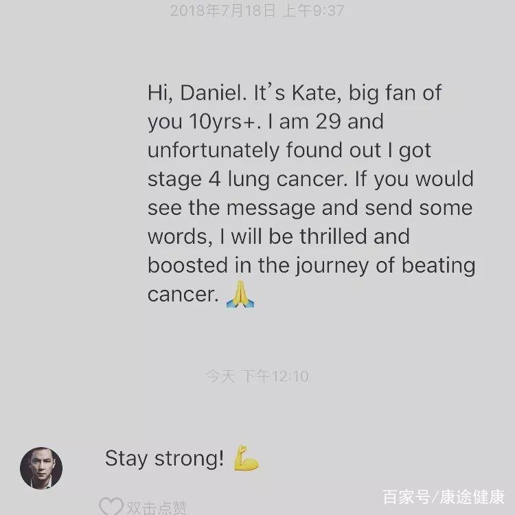 抗癌一周年