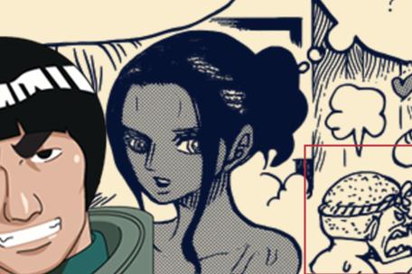 海贼王:尾田太调皮了,在935话隐藏了3个角色,弗兰奇师傅登场了