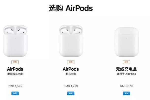 苹果上线新AirPods,三大运营商数据出炉,欧盟再罚谷歌14.9亿欧
