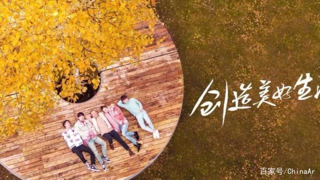 """民宿如何让综艺节目带来的""""网红效应""""更持久? 问答 第3张"""