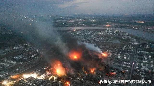 """响水""""天嘉宜""""化工厂爆炸对""""燃气安全问题""""的深思"""
