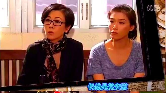 TVB女人俱乐部 女神袁洁莹 amp 郑秀文《默契》爆好听 珍藏