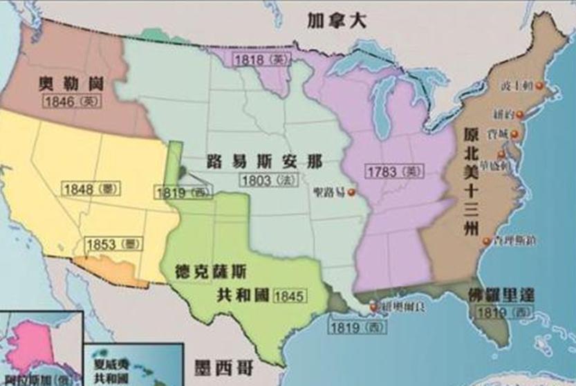 比清朝还悲哀的国家,土地被侵占一半,从一大国直接变成了小国