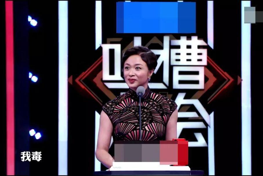 金星王者归来?新节目亮相东方卫视?金星疑似辟谣:胡说八道!