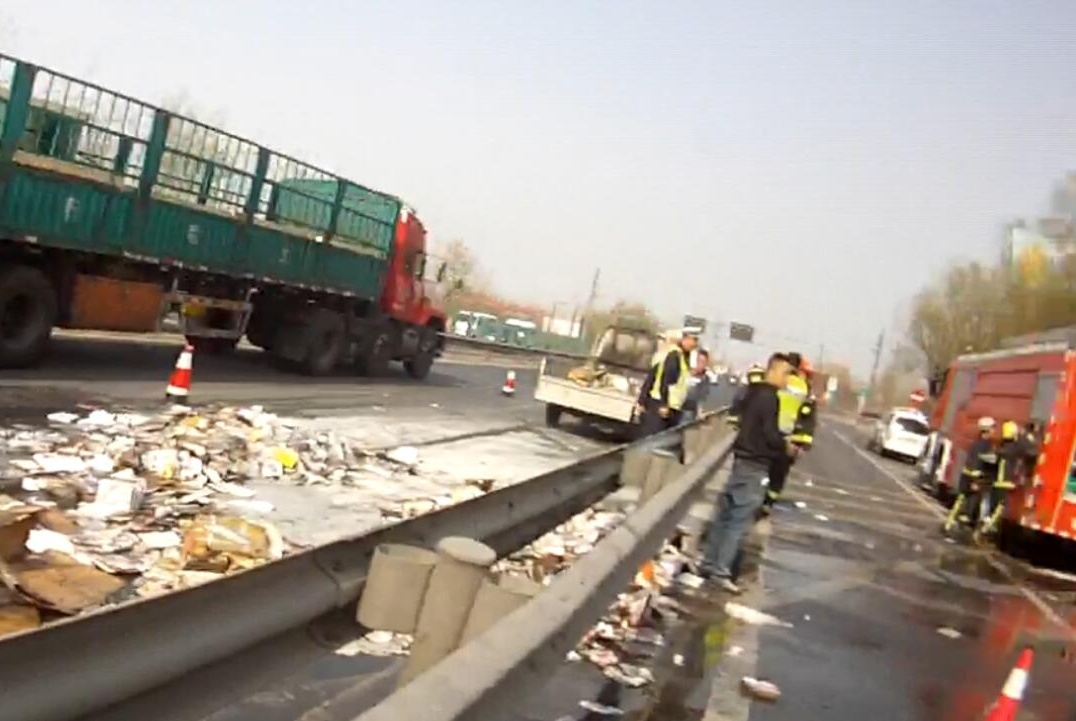 焚书坑交警!北京六环撒了几百米起火图书,都因司机一个骚操作!