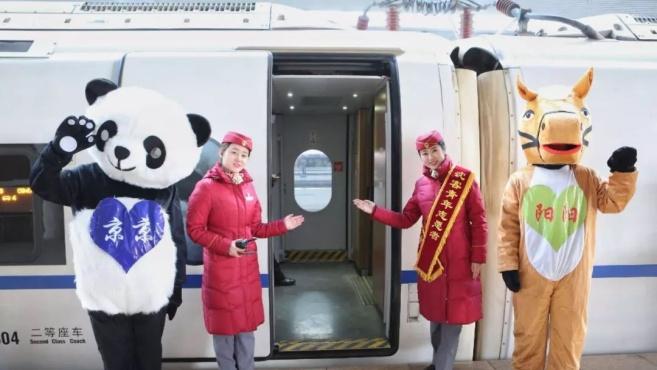 最新!就是今天上午!京沈高铁辽宁段正式开通运营啦!