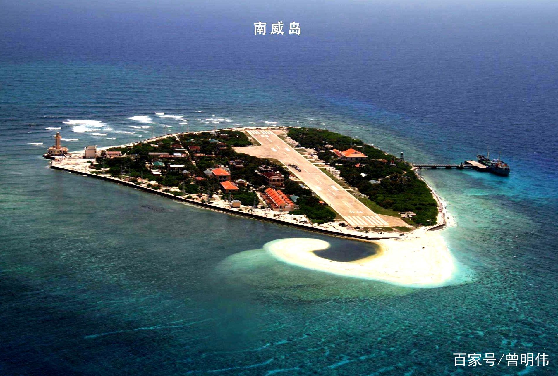 越南在我南沙群岛南威岛修建医院,南威岛为我国固有