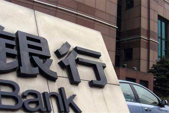 定期存款到期后,如果没有及时领取,银行会这么处理这笔存款呢?