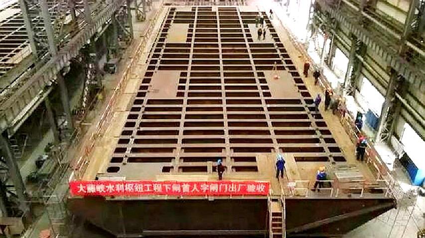 """这家中船重工船厂""""闷声发大财"""",完成了超越三峡大坝的超级工程"""
