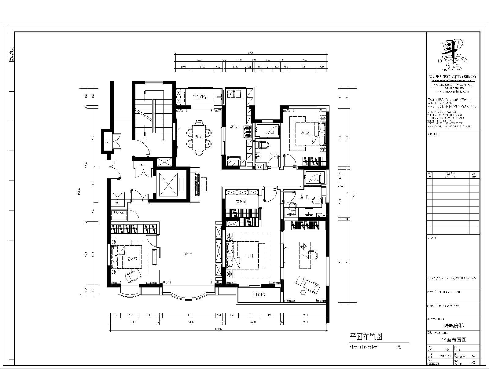 155平米的房子怎么装修合适,朋友全包花了37万,大家都