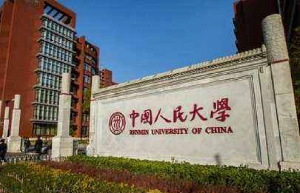 河北省历史上最著名的大学