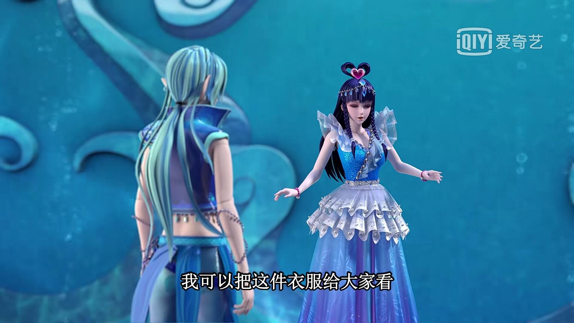 叶罗丽第六季:水王子有个小心机隐藏得很深,连王默都图片