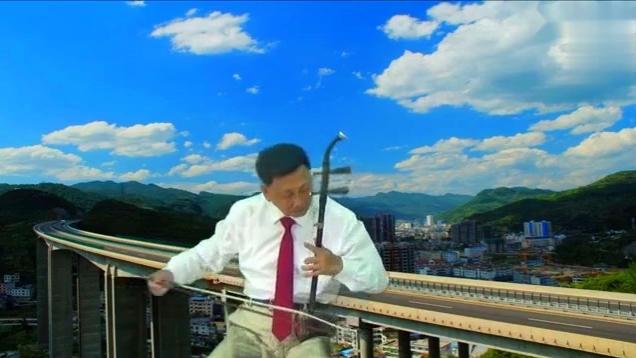 二胡独奏《天路》,二胡一响,就是天籁之声-hao123上网