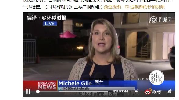 偷渡船误闯美国海军基地 10名华人刚上岸就被抓