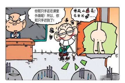 """搞笑漫画:呆头变""""迟到小王子""""成特差生?""""嘘嘘功夫茶""""好有爱"""