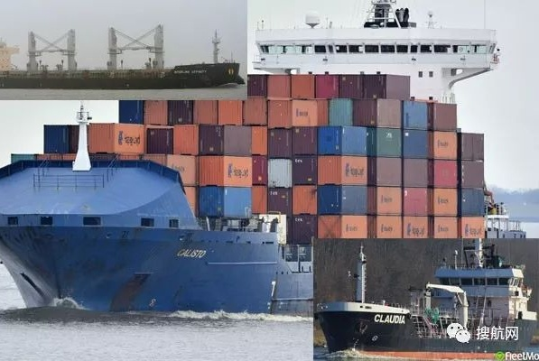 撞完码头撞油轮,马士基这艘集装箱船怎么了?