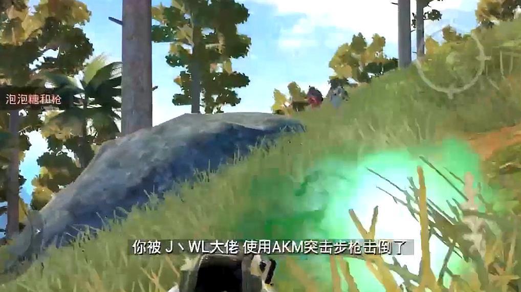 刺激战场:小塔被击倒后身边却有一团圣光?最后队友立了大功