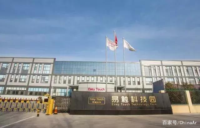 自动售货机领头羊—易触科技亮相第2届中国国际人工智能零售展! ar娱乐_打造AR产业周边娱乐信息项目 第2张