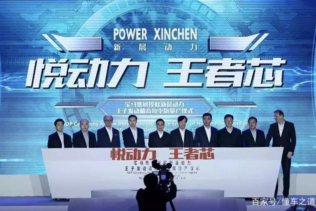 每日车闻:吉利与戴姆勒成立合资公司,北京汽车2018年营收1519亿