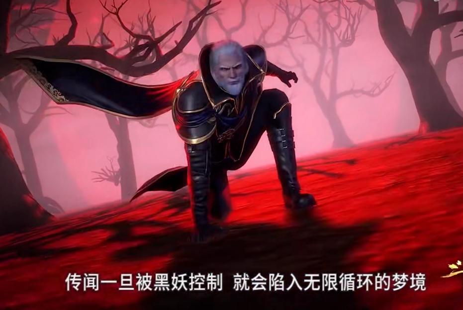 斗罗大陆:天斗学院现三斗罗,沐白大打出手,唐三被逼露魂骨!