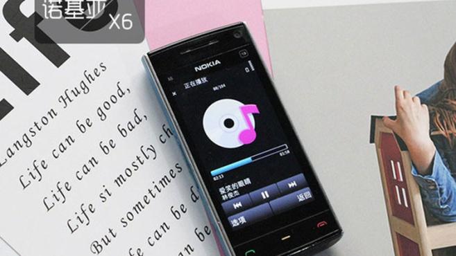 当音乐遇上手机 那些年,手机老大诺基亚是这么讨好音乐发烧友的
