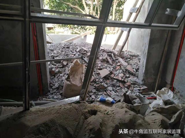 广州装修监理公司|家装监理公司|广州新房验房|广州装修验房-牛角监