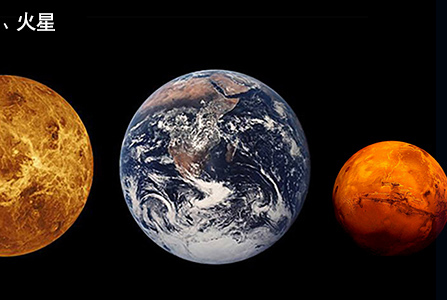 金星距离地球更近,大小也接近地球,为何人类很少去探索金星?