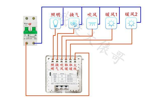 3种浴霸开关的接线,为什么火线和零线都进开关?