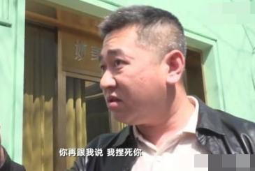 记者实地探访范冰冰美容院,被疑似店内人员阻挠:再说我就捏死你