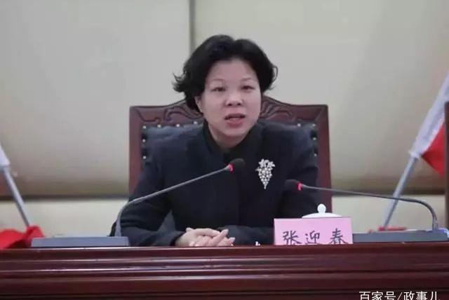 去代转正,她是湖南最年轻女市长