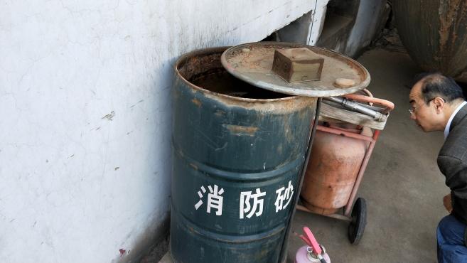 储罐区紧邻可燃物、制度文件抄游泳馆,一化工企业被查