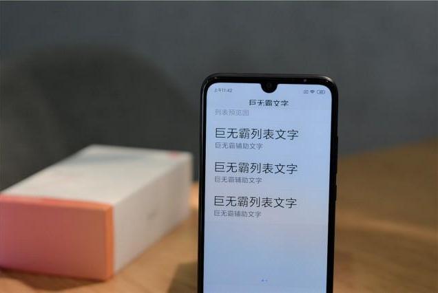 """699元超预期!红米7为啥是""""老人神机""""?全凭这项功能"""